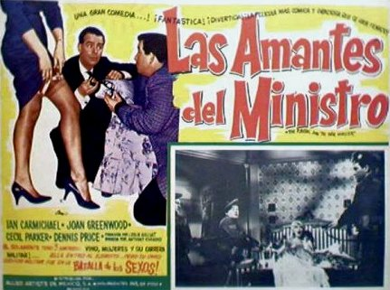 Mexican lobby card from The Amorous Prawn (1962) (2)