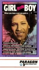 Video cover from Girl Stroke Boy (1973) (1)