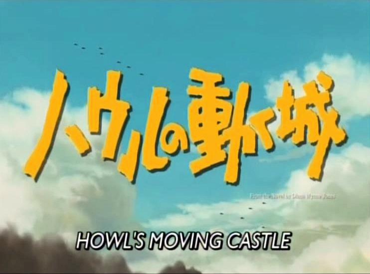 Howl S Moving Castle 2004 Film