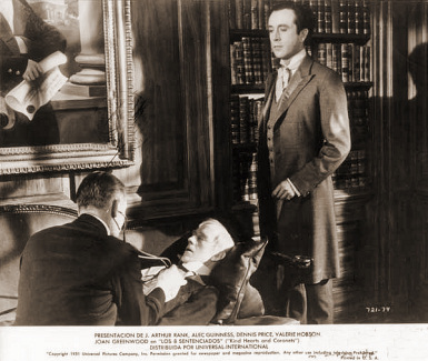 Argentine lobby card from Kind Hearts and Coronets (1949) (1)