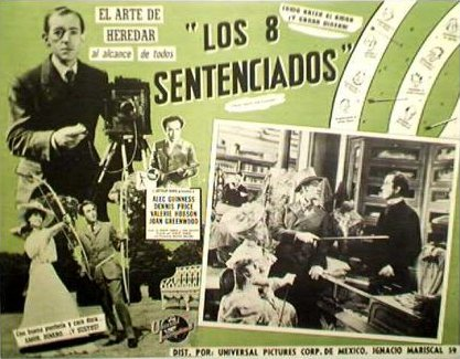 Mexican lobby card from Kind Hearts and Coronets (1949) (2)