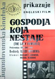 Yugoslav poster for The Lady Vanishes (1938) (1)
