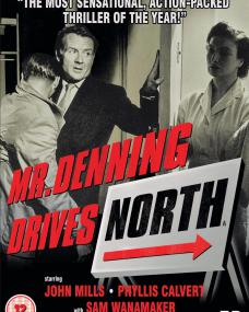Mr Denning Drives North DVD from Network and The British Film