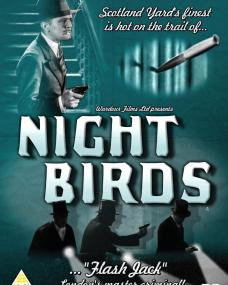 Night Birds DVD from Network and The British Film (2015).  Features Jack Raine.
