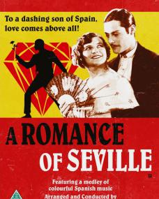 The Romance of Seville DVD from Network and The British Film