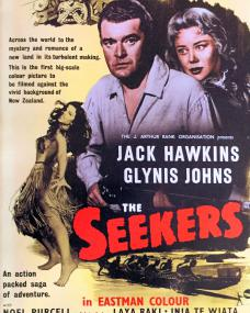 Poster from The Seekers (1954) (1)
