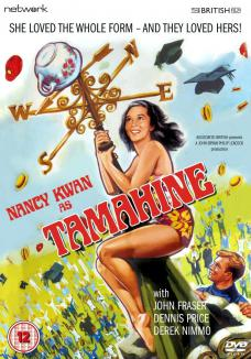 Tamahine DVD from Network and The British Film