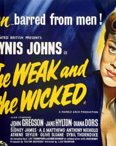 Glynis Johns (as Jean Raymond) in a lobby card from The Weak and the Wicked (1954) (1)