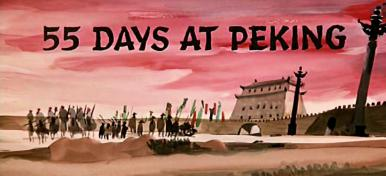Main title from 55 Days at Peking (1963) (3)