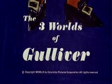 Opening credits from The 3 Worlds of Gulliver (1960) (4)