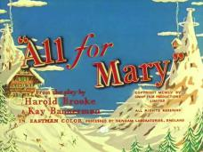 All for Mary (1955) opening credits (3)