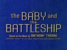 The Baby and the Battleship (1956) opening credits (4)