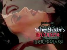 Bloodline (1979) opening credits (15)