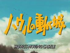 Howl's Moving Castle (2004) opening credits