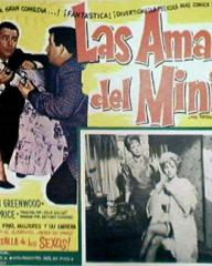 Mexican lobby card from The Amorous Prawn (1962) (3)