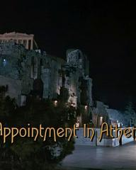Main title from the 1989 'Appointment in Athens' episode of Murder, She Wrote (1984-1996) (1)
