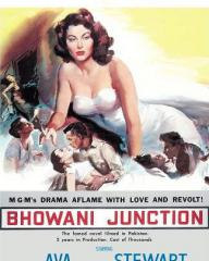 Ava Gardner (as Victoria Jones) in a DVD cover of Bhowani Junction (1956) (1)