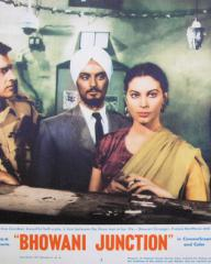 Lobby card from Bhowani Junction (1956) (5)