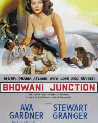 Ava Gardner (as Victoria Jones) in a poster for Bhowani Junction (1956) (1)