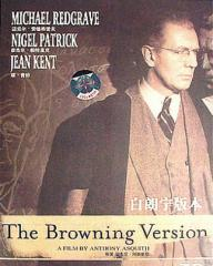 Michael Redgrave (as Andrew Crocker-Harri) in a Chinese DVD cover of The Browning Version (1951) (1)