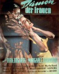 German poster for Cast a Dark Shadow (1955) (1)