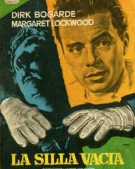 Spanish poster for Cast a Dark Shadow (1955) (1)