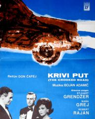 Yugoslav poster for The Crooked Road (1965) (1)