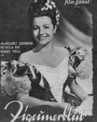 Illustrierte Film Bühne magazine with Margaret Lockwood in Jassy.  1947, issue number 410.  (German).  Zigeunerblut.