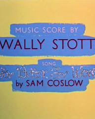 Main title from For Better, for Worse (1954) (10)