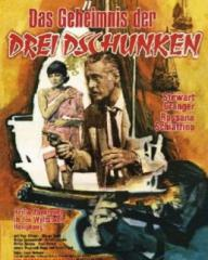 German DVD cover of Das Geheimnis der drei Dschunken [Code Name Alpha] (1965) (1)