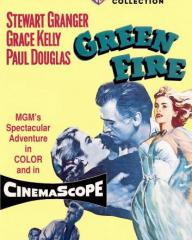 Stewart Granger (as Rian X. Mitchell) and Grace Kelly (as Catherine Knowland) in a DVD cover of Green Fire (1954) (1)