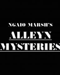 Opening credits from the 1994 'Hand in Glove' episode of Inspector Alleyn Mysteries (1990-1994) (1)