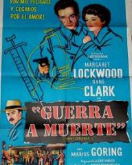 Spanish poster for Highly Dangerous (1950) (2)