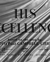 Main title from His Excellency (1952) (5)