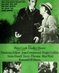 Australian poster for The Hound of the Baskervilles (1977) (1)
