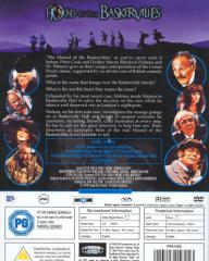 DVD cover of The Hound of the Baskervilles (1977) (2)