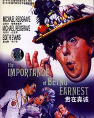 Chinese DVD cover of The Importance of Being Earnest (1952) (1)