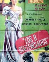 Argentine poster for Kind Hearts and Coronets (1949) (1)