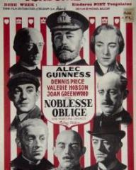 Belgian poster for Kind Hearts and Coronets (1949) (1)