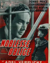Belgian poster for Kind Hearts and Coronets (1949) (2)