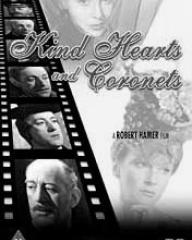 DVD cover of Kind Hearts and Coronets (1949) (1)