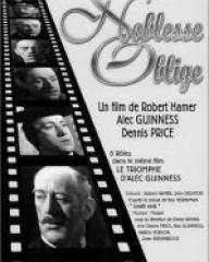 French DVD cover of Kind Hearts and Coronets (1949) (1)