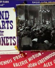 Lobby card from Kind Hearts and Coronets (1949) (9)