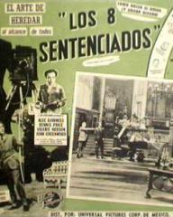 Mexican lobby card from Kind Hearts and Coronets (1949) (5)