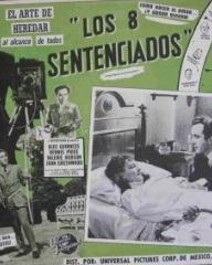 Mexican lobby card from Kind Hearts and Coronets (1949) (6)