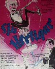 Swedish poster for Kind Hearts and Coronets (1949) (1)