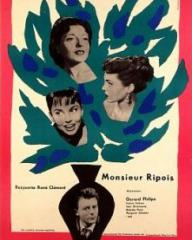 French poster for Knave of Hearts (1954) (3)