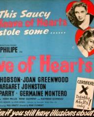 Poster for Knave of Hearts (1954) (1)