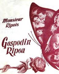 Yugoslav poster for Knave of Hearts (1954) (1)