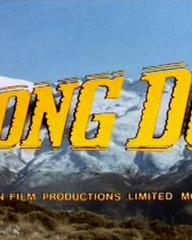 Main title from The Long Duel (1967) (5)